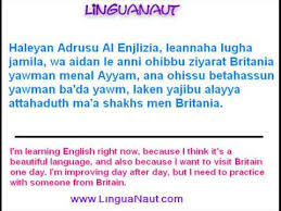 learn arabic introduce yourself english translation