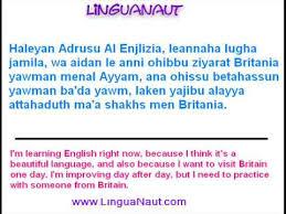 learn arabic introduce yourself english translation