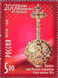 Реферат Происхождение государства ukrubekaz царская держава