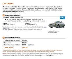 al car liability insurance