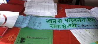 essay on my trip to amritsar