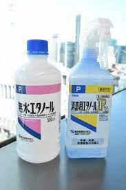 消毒 用 エタノール 作り方