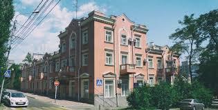счетная палата города Ставрополя Контрольно счетная палата города Ставрополя