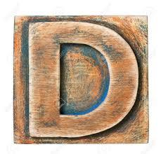 Wooden alphabet block letter D Stock alphabet
