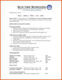 Medical Receptionist Resume 100100 Entry Level Medical Receptionist Resume Formatmemo 51