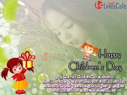 Awesome Happy Childrens Day Wishes In Tamil Wallpaper