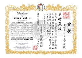 martial arts certificate template martial arts certificate template martial arts certificates