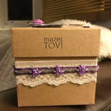 bat mitzvah gift box jewish box mazel tov personalised jewish gift jewish gift jewish keepsake bat mitzvah