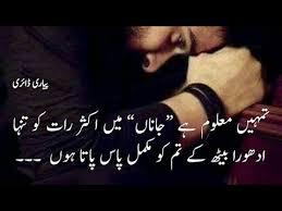 New Urdu Poetry Sad Urdu Shayari 40 Line Urdu Poetry Best 40018 Mesmerizing Best Poetry