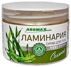AROMA'Saules <b>Соляной скраб для</b> тела Ламинария — купить по ...