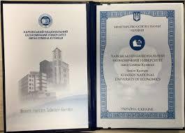 Приобретение обложки для диплома com  1808 1024 oblojka dlja diploma