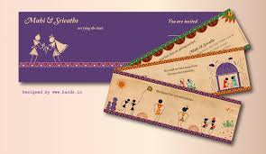 Andhra Wedding Card Designs Shopzters How Much Should You Pay For A Custom Wedding