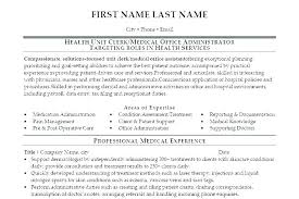 office administrator resume samples business administration objective resume office samples likeness