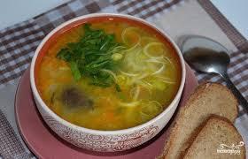 Картинки по запросу грибной  суп