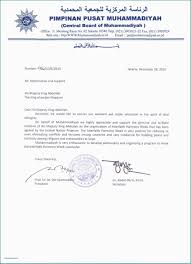 Example Letter Of Termination Termination Of Services Letter To Vendor Nice Template