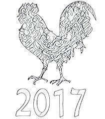 Anti Stress Kleurplaten Nieuwjaar 2017 2017 Chinees Nieuwjaar 3