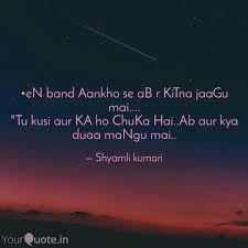 Band Quotes Best EN Band Aankho Se AB R K Quotes Writings By Shyamli Kumari
