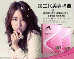 the beauty trend appaly started from south korea about two years ago above is an