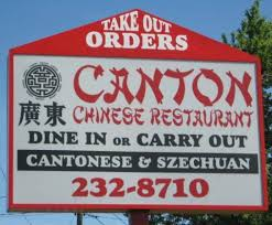 chinese restaurant sign. Fine Chinese Canton Chinese Restaurant Sign With Restaurant R