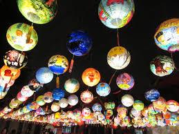 China Lights Dates Lantern Festival Wikipedia