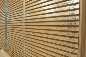 wood slat wall. Interior Awesome Home Decoration And Wall Design In Your Living Wood Slat
