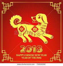 Happy Chinese New Year Card Rome Fontanacountryinn Com