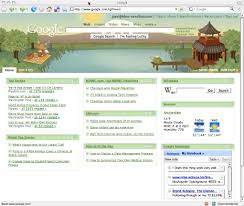 google home page design. google recently started to offer custom themes for your personalized home page. that\u0027s nothing new\u2026 and there are tons of sites that page design