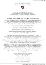 Harvard Medical School Daniel Christianson