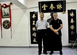 Ip Ching Wing Chun Turkey - 71 Photos - Martial Arts School - Zeytinlik  Mah. Yakut Sok. No:33/B Bakırköy / İstanbul, Istanbul, Istanbul Province,  Turkey