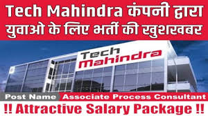 tech mahindra recruitment 2018 latest private jobs march jobs
