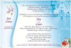 wedding invitation card in malayalam language ~ matik for Muslim Wedding Invitation Wordings In Malayalam muslim wedding invitation cards in malayalam new wedding muslim wedding invitation cards in malayalam