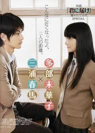 Movie japanese teens japanese teeny