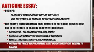 monday ppt  42 antigone essay prompt