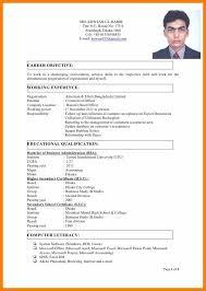 Nice Latest Proforma Of Resume Ideas Entry Level Resume Templates
