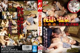 Japanese Adult Video DVD Update on May 15 2015