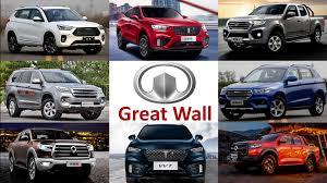 เปิดโผ กองกำลัง Great Wall Motors ยักษ์ใหญ่แดนมังกร  เตรียมลุยไทยครบวงจรปีหน้า - AutoWorldThailand.com