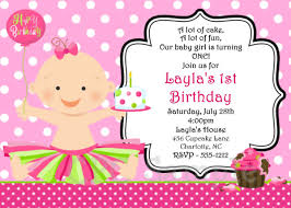 email birthday invitation make your own printable birthday invitations download them or print