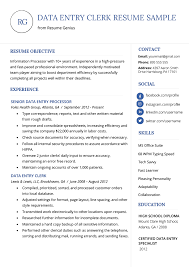 resume format for computer operator data entry resume sample writing guide rg