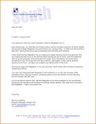 Business Letter Format To Whom It May Concern Tomyumtumweb Com