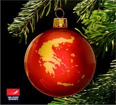 Christmas Greetings From Greece My Greece Travel Blog