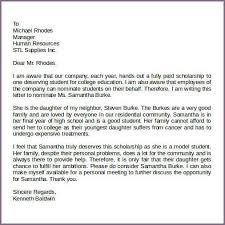 sample of re mendation letter letter of re mendation scholarship formate