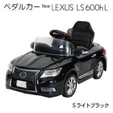 乗用 玩具 レクサス おもちゃの通販価格比較 価格com