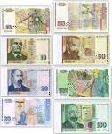 bulgarian monetary unit