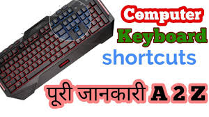 computer key board shortcuts computer shortcut key shortcut key of computer keyboard