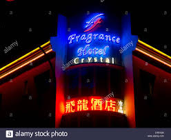 Red Light District Geylang Singapore Hotel Near Legal Brothels In The Geylang Red Light District