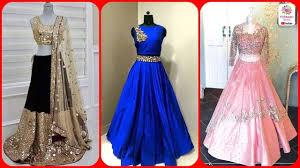 Recent Designer Dresses Latest Party Wear Dress Designs Collection 2018 Fancy
