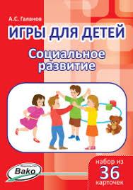 Издательство «ВАКО» | My-shop.ru