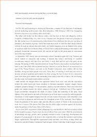 example autobiography essay college professional resume cover example autobiography essay college sample autobiography essay 841 words studymode does a resume for college students