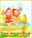 День воспитателя открытки с пожеланиями