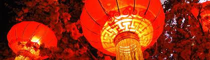 CAPODANNO CINESE 2019 La festa tradizionale più importante della Cina -  http://www.scsinternational.it